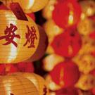 Study Mandarin in Beijing